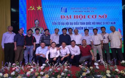 Trung tâm phát triển nghệ thuật Âm nhạc Việt Nam tuổi Trăng tròn