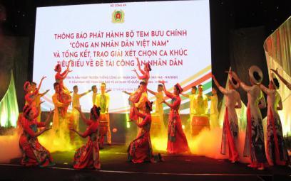 Hội Nhạc sĩ Việt Nam tặng Bằng khen cho các tác giả xuất sắc về đề tài Công an nhân dân