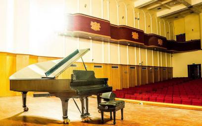 Thông báo về Cuộc thi Piano Thành phố Hồ Chí Minh 2021