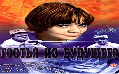 Bài hát vui nhất và buồn nhất của Liên Xô